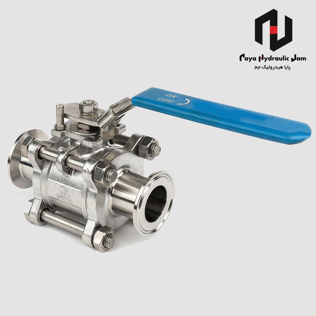 مزایا-و-معایب-شیر-هیدرولیک-3